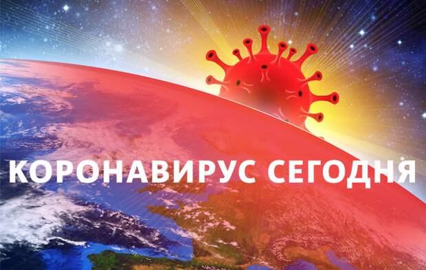 Коронавирус в России: статистика на 22 июля