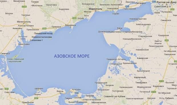 Азовское море — как посмотреть...