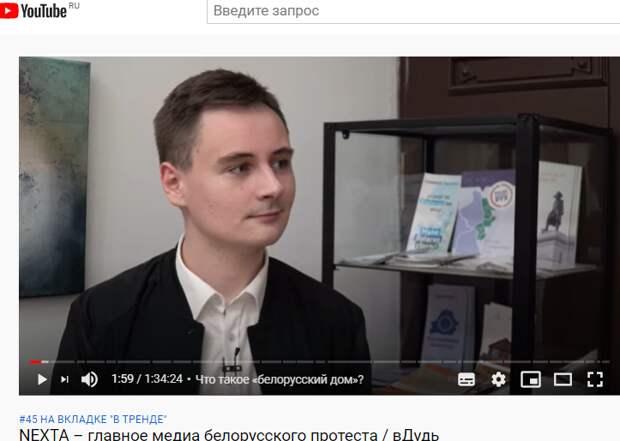 Рупор лжи: Как основатели Nexta разоблачили свои же фейки о бунтах в Белоруссии