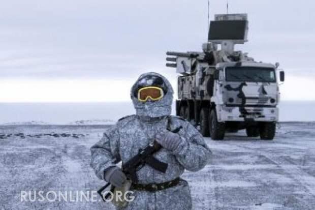 Арктический щит России и Китая превращается в новый страх для США