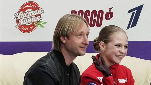 Плющенко получил диплом за подготовку Трусовой после ее победы на этапе Кубка России