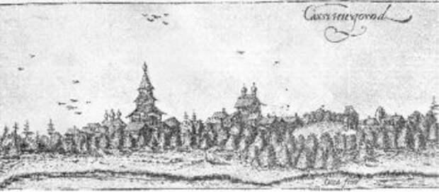 Рисунок Адама Олеария панорамы города Касимова во время его путешествия в 1636 году.