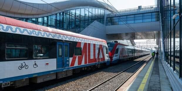 С 16 по 24 июля изменится расписание поездов на МЦД-2