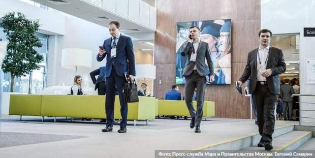 Бизнес-центр в ЦАО могут оштрафовать за нарушения антиковидных мер. Фото: Е.Самарин, mos.ru