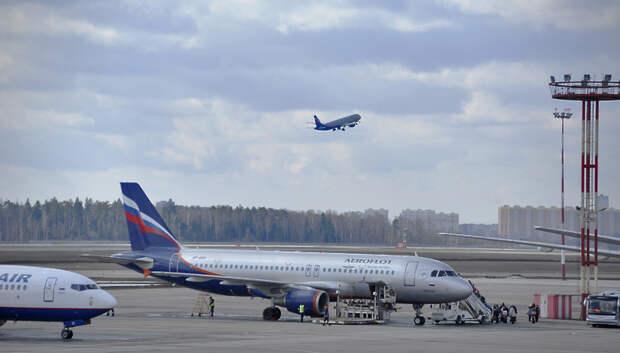 Более 40 рейсов задержали и отменили в московских аэропортах