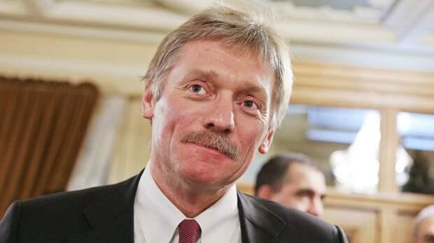 Песков заявил о желании многих стран минимизировать зависимость от доллара