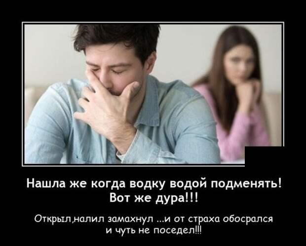 Демотиватор про запахи
