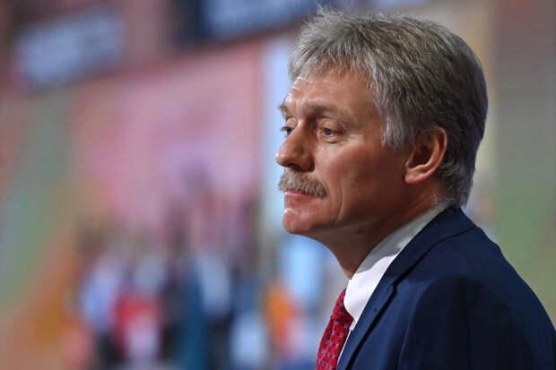 Кремль признал низкий уровень жизни россиян