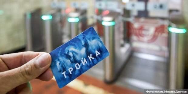 В Москве на время ограничений отменят льготный проезд школьникам и пенсионерам. Фото: М. Денисов mos.ru