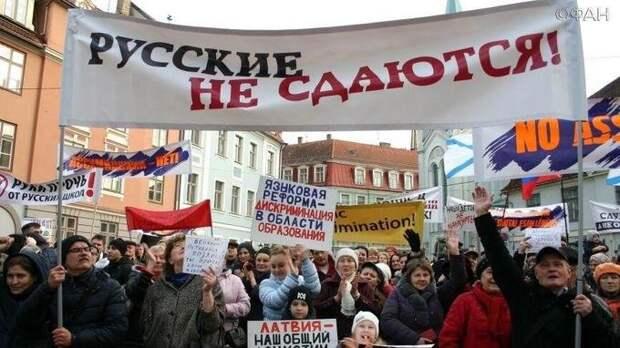 Русские заложники территориальных подарков России...