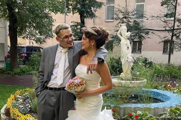 Собчак показала кадры с концептуальной свадьбы Моргенштерна