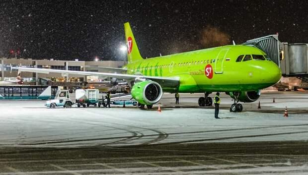 Почти 50 рейсов отменили и задержали в аэропортах Московского региона утром в среду