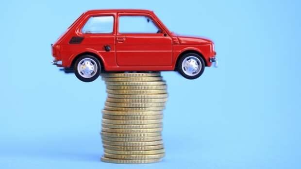 Кредит под залог авто – отличный способ быстро получить деньги