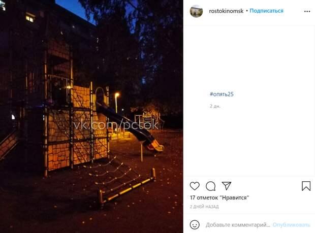 На детской площадке в проезде Кадомцева станет светлее
