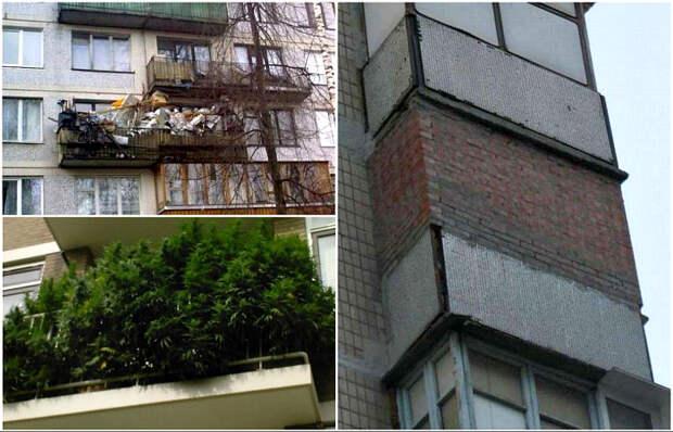 только весной пикабу фото эпические балконы она родилась