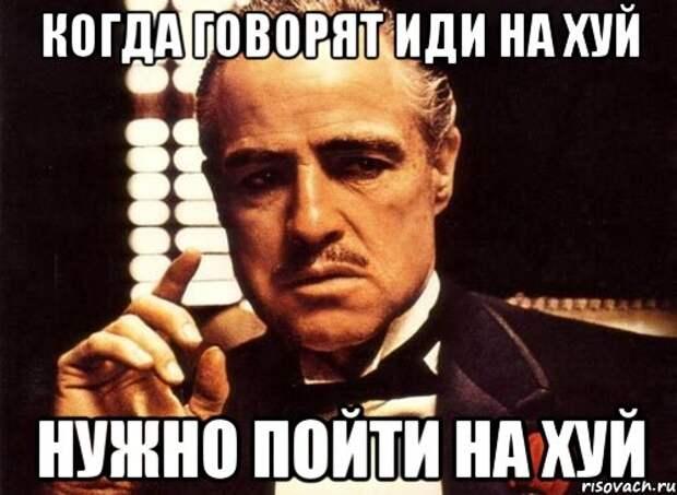 Посол США не стал ждать пинка на выход.Джон Салливан все же решил покинуть Россию после намека Кремля!