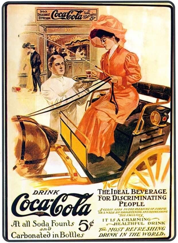 пин-ап реклама Coca-Cola 1.jpg
