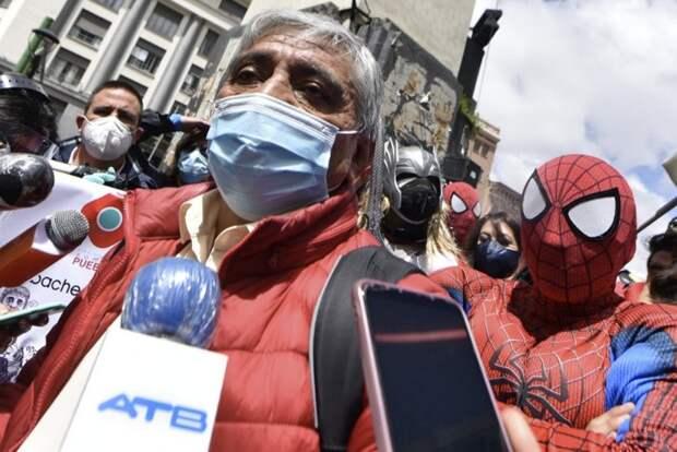 Марш Мстителей