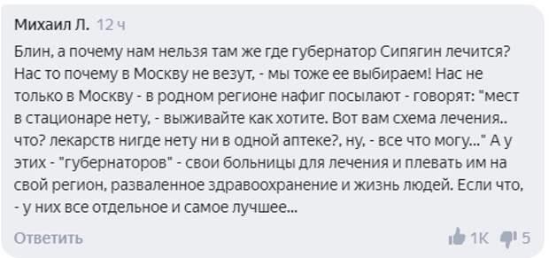 Феодализм зашкаливает — в Сети обсудили заявление Дмитрия Пескова Политика, Дмитрий Песков, Феодализм, Длиннопост