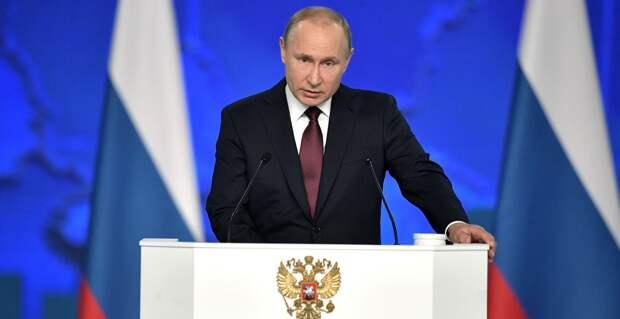 Путин: Россия обеспечила свою обороноспособность на десятилетия вперед