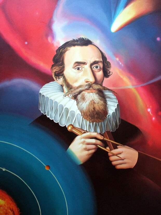 Это Иоганн Кеплер - один из величайших астрономов