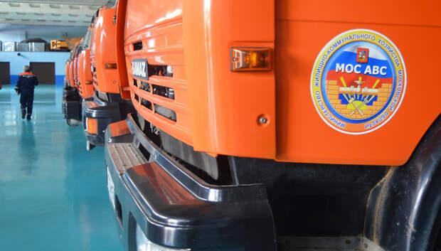 Аварийно‑восстановительная служба Подмосковья работает в режиме повышенной готовности