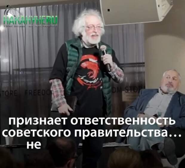 """Венедиктов в """"Ельцин-центре"""" выступал весьма экспрессивно и даже упал со сцены (видео)"""