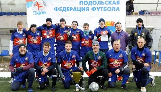Футбольные матчи за Суперкубок в Подольске перенесли из‑за ситуации с коронавирусом