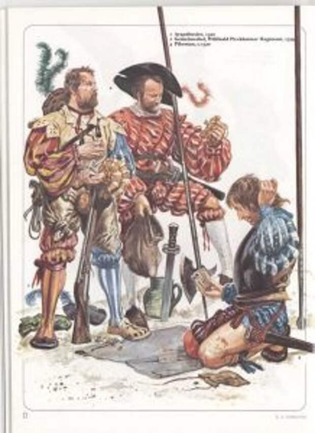 Время мушкетёров. Тактика европейских армий XVII века 1