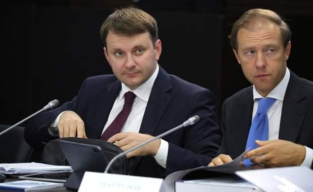 Орешкин возглавил совет директоров Первого канала