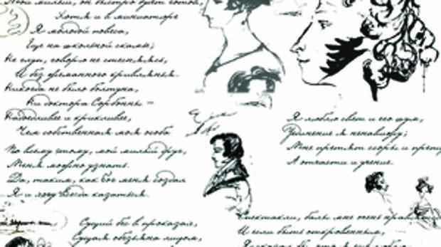 Графология: О чем расскажет почерк кандидата