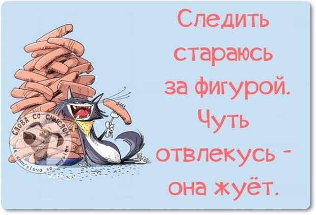 1421603156_frazki-19 (604x412, 154Kb)