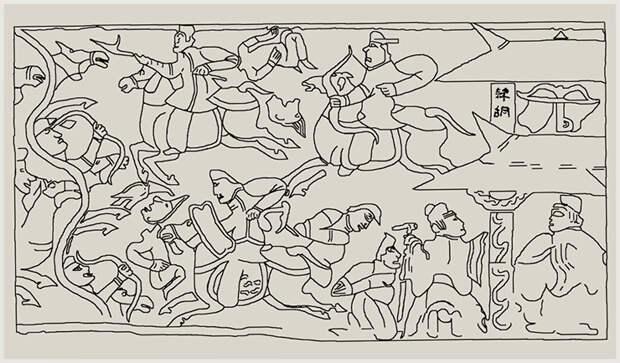 Прорисовка ханьского барельефа с изображением битвы китайцев с варварами