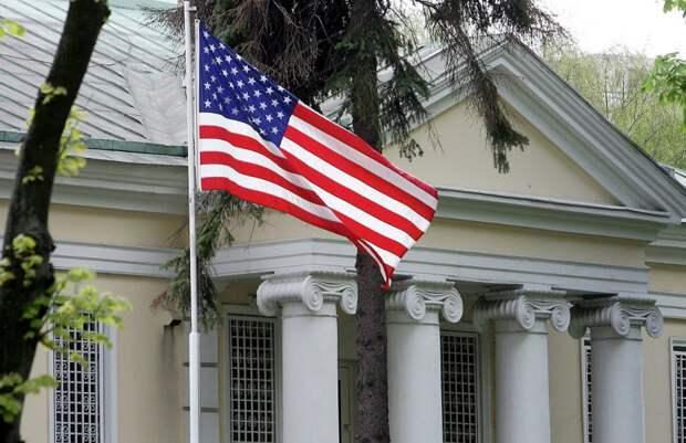 Посольство США в Минске в очередной раз распродало технику и мебель на аукционе