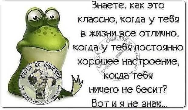 После первой брачной .... Улыбнемся)))
