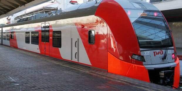 Расписание движения поездов, следующих через «Дегунино», изменится 20 сентября