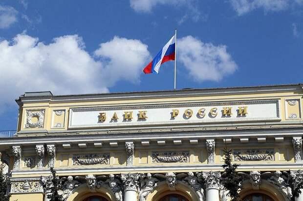 ЦБ рассказал о работе российских банков в майские праздники