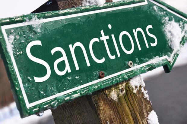 Американская сторона расширила санкции против Венесуэлы
