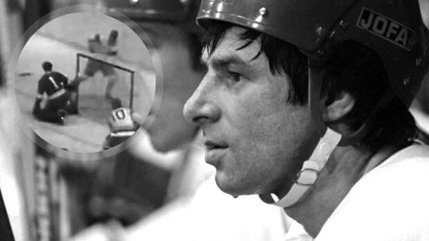 Эффектный гол советского хоккеиста Харламова. Он находился за воротами, но сумел забить Канаде на чемпионате мира