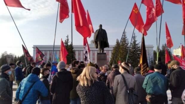Алтайские коммунисты просят Виктора Томенко разрешить Первомай