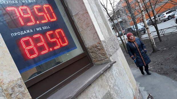 Два чёрных лебедя уничтожают экономику России. Доллар по 90 рублей, нефть по $25?