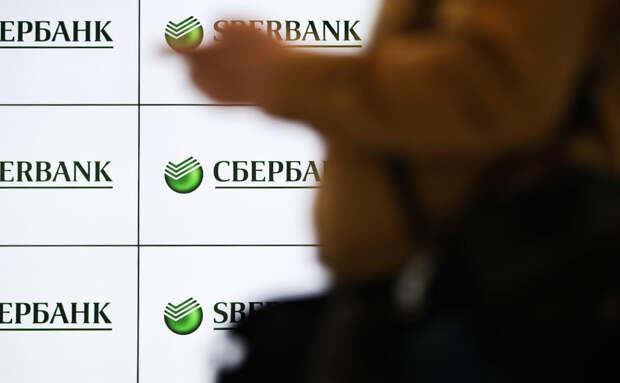Сбербанк объяснил отправку кода с призывом «убивать евреев» ошибкой