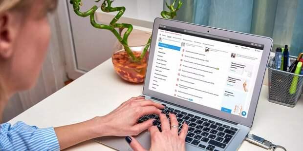 О преимуществах полной учетной записи на портале mos.ru рассказали жителям столицы