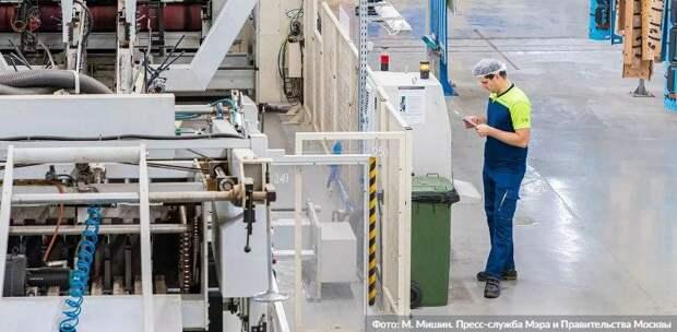 Сергунина: В экспортном каталоге «Сделано в Москве» уже 2,5 тыс компаний. Фото: М. Мишин mos.ru