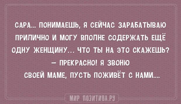 1537775196_od_umor (700x402, 193Kb)