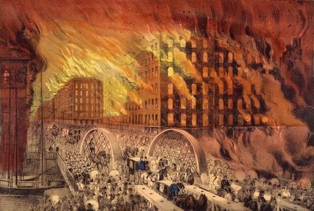 Самый важный пожар в истории Америки