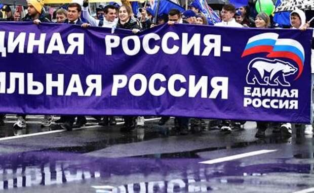 «Единой России» придётся воевать с самой собой