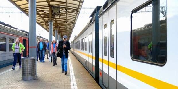 Изменится расписание электричек, следующих через станцию «Беговая»