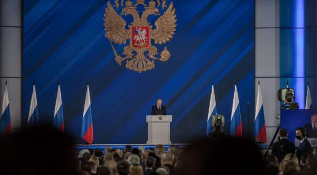 Экономисты посчитали стоимость послания Владимира Путина Федеральному собранию