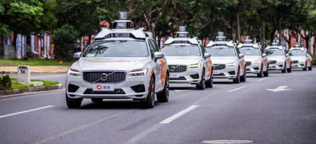 Сервис такси Didi столкнулся с антимонопольным расследованием перед IPO